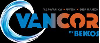 Vancor | Ιδέες και Λύσεις